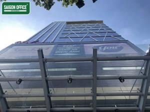 IMC TOWER - OFFICE FOR LEASE IN DISTRICT 1